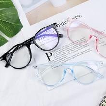 Оптические очки, синий светильник, блокирующие очки для женщин и мужчин, анти-голубые лучи, компьютерные очки, модные прозрачные очки
