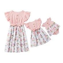 Yaz anne ve ben çiçek baskı elbise kolsuz anne kızı çocuklar Sling kızlar için elbiseler aile eşleştirme giyim kıyafetler