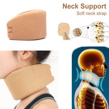 Adjustable Soft Foam Neck Brace Cervical Traction Support Pillow Neck Therapy Collar Pain Relief Neck Stretcher Posture Brace pop relax koea health care natural jade stone pillow cervical waist traction body pain relief physical therapy neck relax pillow