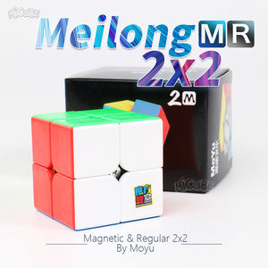 Moyu Meilong 2m Magbetic Cube 2x2x2 Regular Mgaic Speed Cube 2x2 Frosted Surface Puzzle Cubo Magico 50mm WCA Competition Cubes
