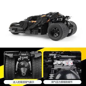 Image 3 - Dhl 07060 (87041) batman filme bat chariot montagem bloco de construção modelo menino brinquedo compatível com 76023