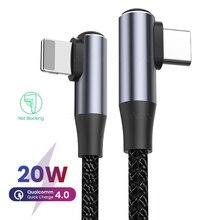 كابل USB 20 واط PD لهاتف آيفون 12 Mini 12 11 Pro Max جديد SE XR XS 3A سريع USB من النوع C إلى 8Pin كابل بيانات لهاتف آيفون كابل شاحن