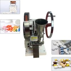 SWANSOFT tablette presse Machine TDP5 pression presse plus dur bonbons sucre lait fabricant unique poinçon tablette faisant la Machine/pilule presse