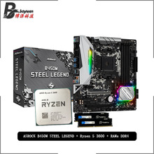LEGEND Cooler 3600-Cpu Ddr4 2666mhz B450M ASROCK Ryzen Socket-Am4 R5 Pumeitou AMD STEEL