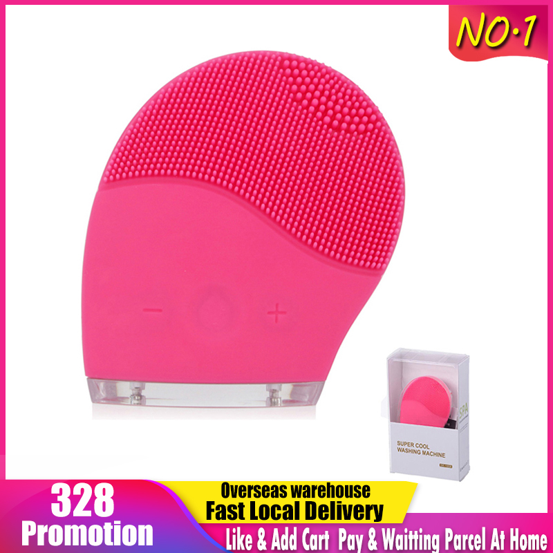 Electric Facial Cleaning Brush Cleanser Massage Skin Face Care Mini Washing Machine Waterproof Silicone Dirt Remove SPA Tool