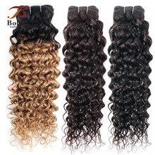 Bobbi coleção 1 pacote t 1b 27 ombre mel loira brasileira onda de água tecer cabelo 10 24 polegada não remy extensão do cabelo humano