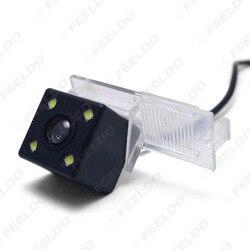 Nadaje się do Citroen DS5/DS6/Ds5ls/nowy c elysee Vehiclel kamera cofania samochód zamontowany obraz w Kamery pojazdowe od Samochody i motocykle na