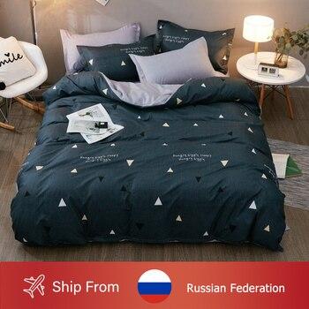 Modern Printed Bedding Set 4 Pcs 2