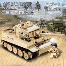 лучшая цена New 82011 smart century military tank and artillery model assembly blocks German panzer tiger assembly blocks children's gift