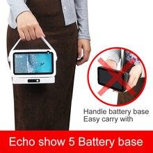 Echo gösterisi için 5 kablosuz şarj gösterisi 5 pil tabanı şarj edilebilir pil Echo gösterisi için 5 akıllı güç banka güç şarj cihazı
