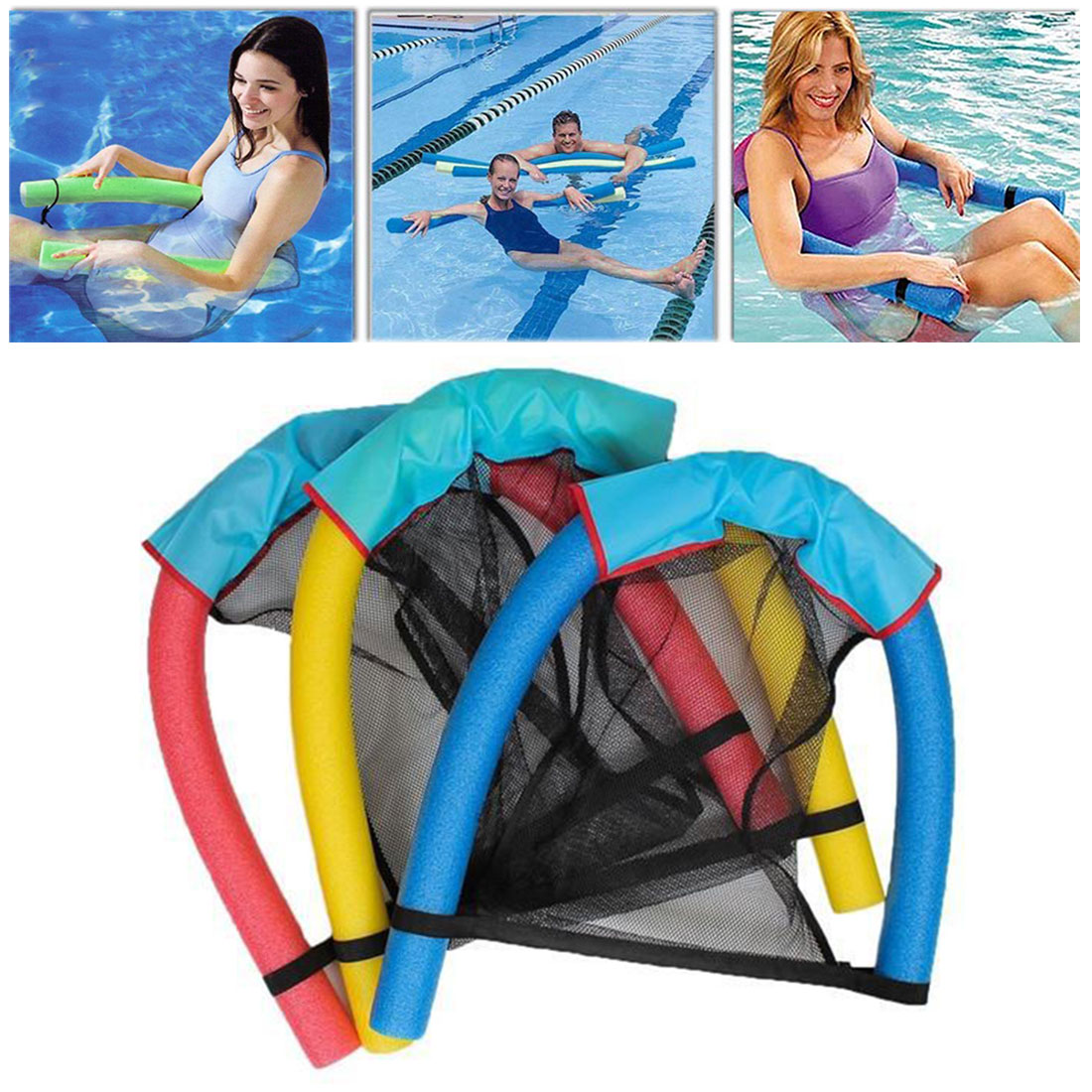 Купить с кэшбэком 1pcs floating chair adult children Floating Chair Net swimming stick children's water supplies super large buoyancy aids foam sw