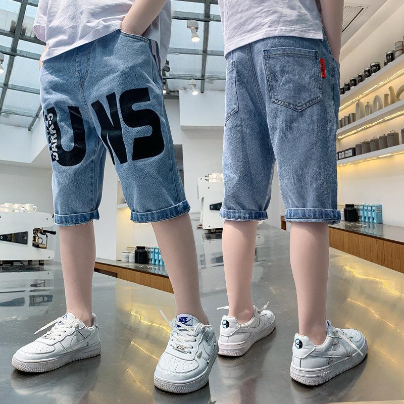 Boys' Soft-Cotton Outdoor Shorts