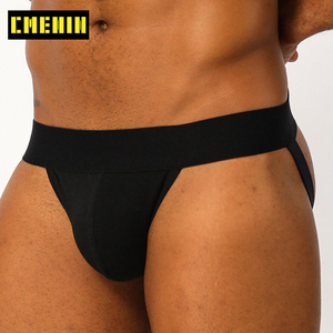 Sexy Gay Men Underwear Male Lingerie Jockstrap G String Thongs Mens Underpants Pure Cotton Solid Briefs Panties Jock Strap BP.01