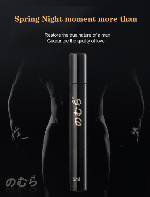 ciągły penis