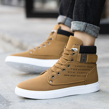 2020Colors Spring Autumn Men's Skateboarding Shoes High Top Sneakers Men British Style Comfortable Skateboarding Sneakers Sports