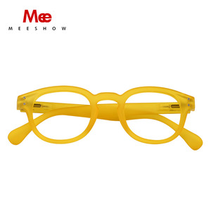 Meeshow Reading Glasses Men Wo
