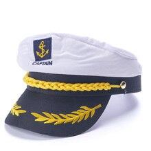 Белая Кепка для яхты, морская Кепка, костюм, причудливая морская Военная одежда, матросский Шкипер, вечерние для взрослых