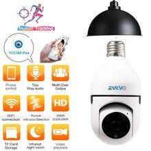 3mp wifi câmera mini mais e27 soquete do bulbo mais recente modelo 1080p completo hd segurança serveillence para monitoramento casa inteligente