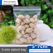 Ziplock Bag Small Transparent Plastic Bag Plastic Packaging Bag 5x7cm 0.05mm PE Plastic Food Sealed Bag Pill Packaging Bag400pcs