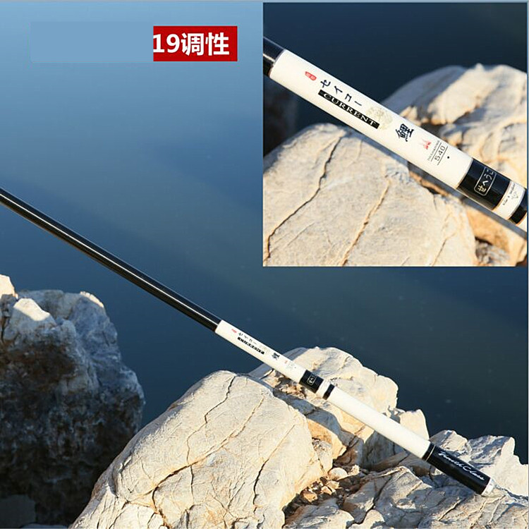High Quality Fishing Rods 3.6m-6.3m Carbon Fiber Telescopic Fishing Rod Ultra Light Ultrafine Hand Pole Feeder for Carp Fishing