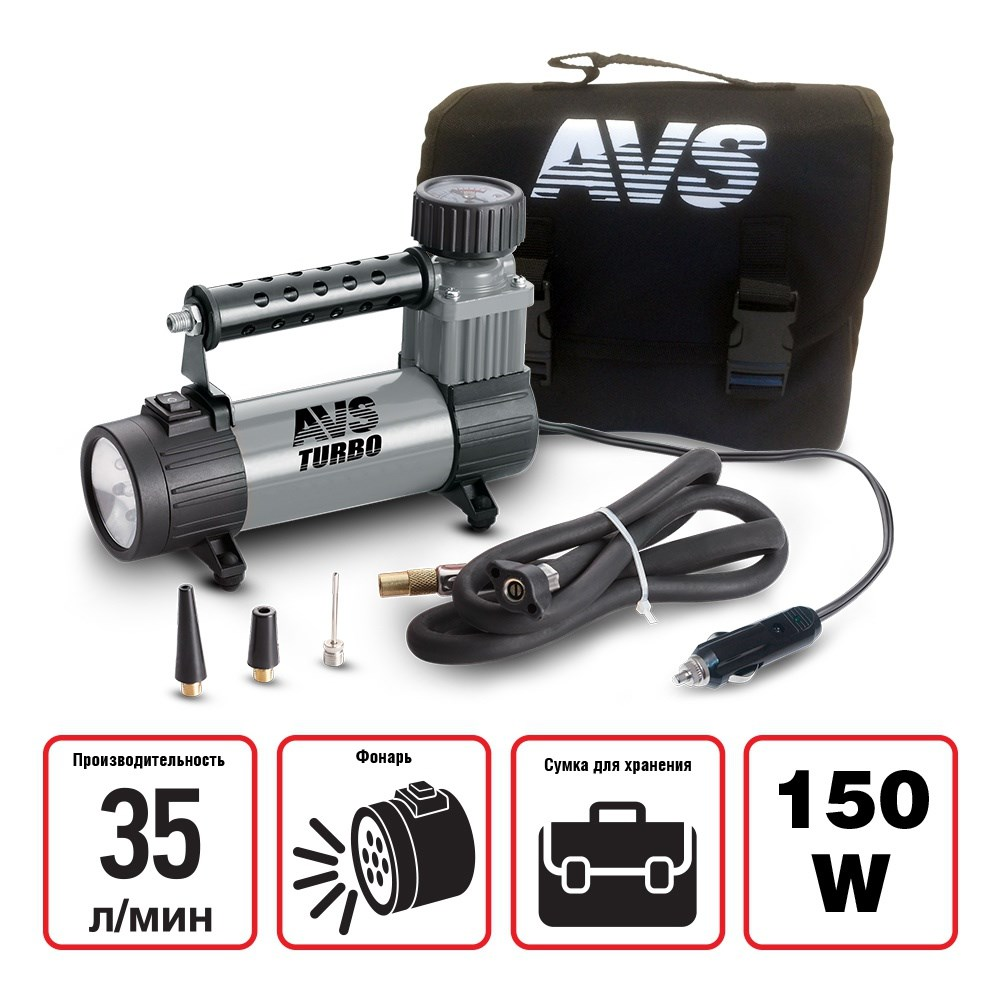 Compressor Car 35 L/min AVS KS350L With Flashlight Car Air Compressor For Car Motorcycle Bike