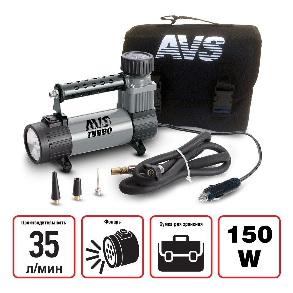 Compressor Car 35 L/min AVS KS350L With Flashlight Car Air Compressor For Car Motorcycle Bike