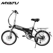 MYATU 250W Motor 48V Battery Foldable Electric bike Bicycle Aluminum Alloy LCD Display  ebike