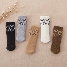 4 шт. носки, эластичные Защитные чехлы для ног стула для мебели, носки для ног, вязаные носки 20007