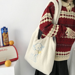 Women Lamb Like Fabric Shoulder Bag Simple Canvas Handbag Tote Large Capacity Embroidery Shopping Bag Cute Book Bags For Girls