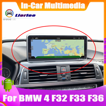 10.25 Inch Android system Car GPS Navigation For BMW 4 Series F32 F33 F36 2013~2016 Radio Audio Video HD Touch Screen