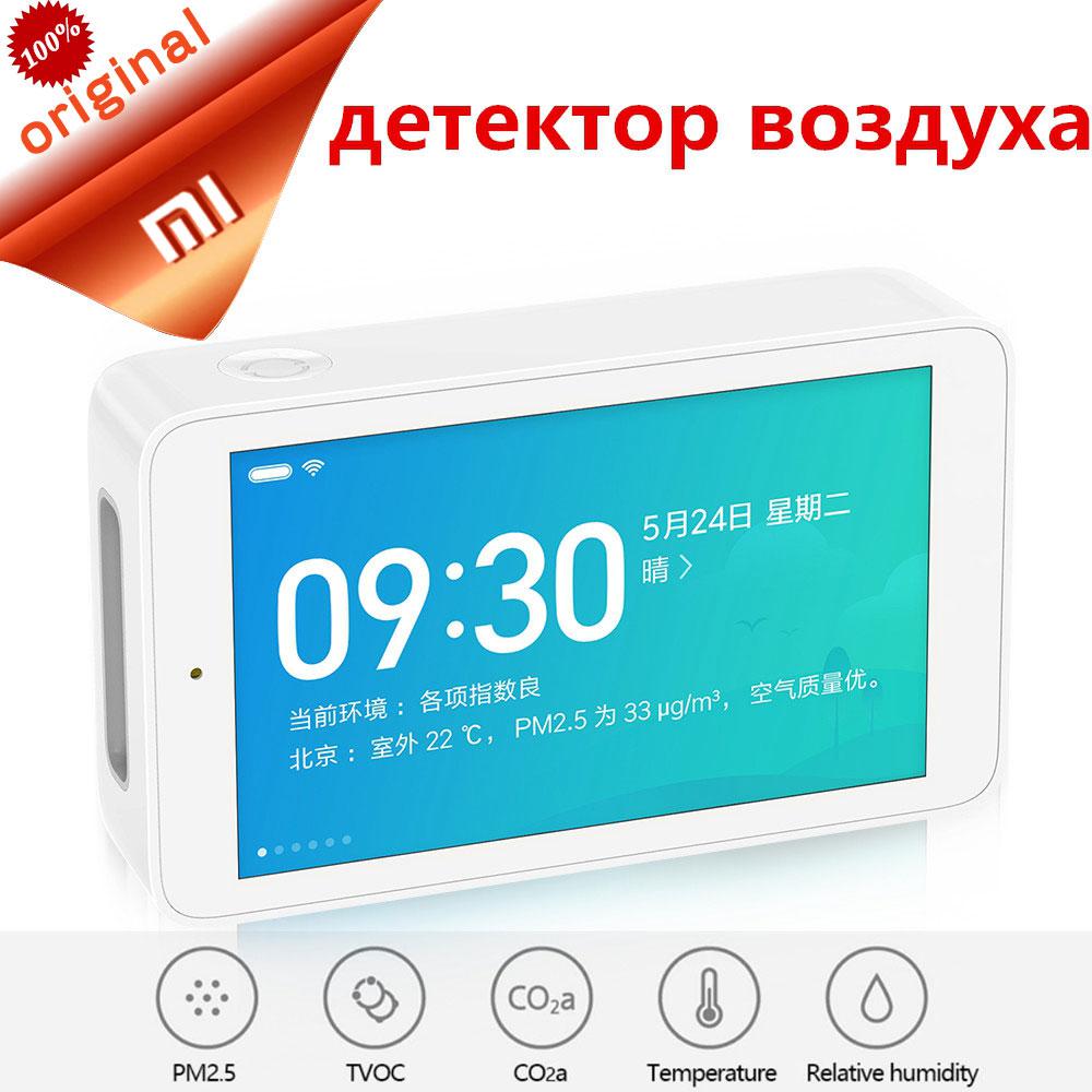 Original Xiaomi Mijia Air Detector High precision Sensing 3 97 inch touchscreen USB Interface humidity sensor