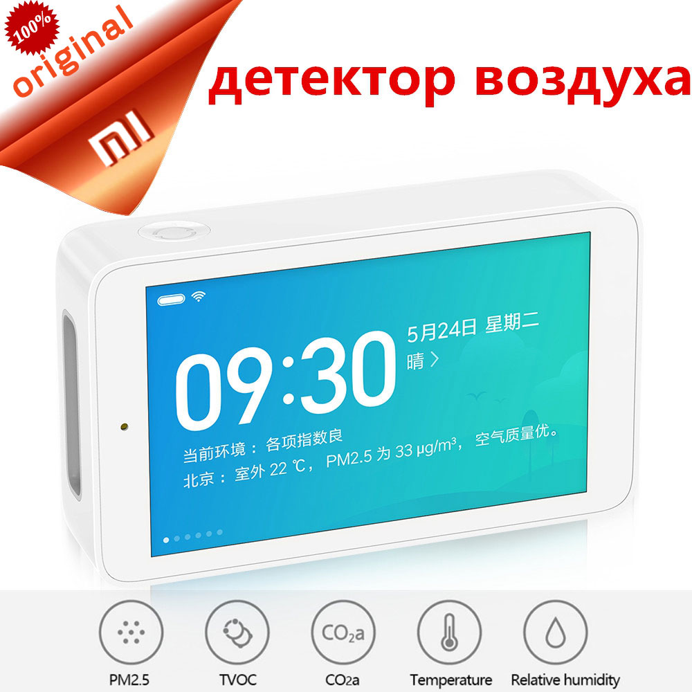 Original Xiaomi Mijia Air Detector High precision Sensing USB Interface 3.97 inch touchscreen humidity sensor PM2.5 tester CO2a-in Smart Remote Control from Consumer Electronics