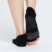 Женские Нескользящие силиконовые носки для йоги из коровьей