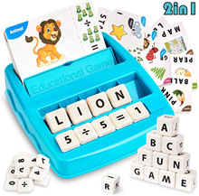 Matching Letter Game Spelling Reading English Alphabet Wooden Letters Card Match Game Children Pre-school Learning Language Toys