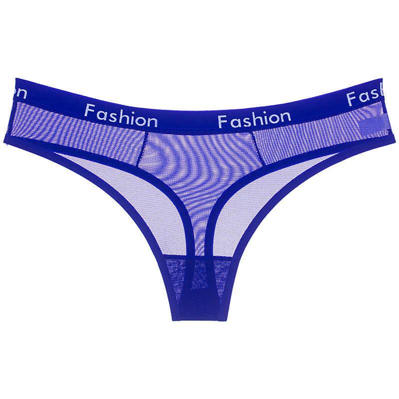 スポーティスタイルセクシーな透明な下着女性股綿ブリーフソフト中空アウトパンティーストリングtバックセックスランジェリー