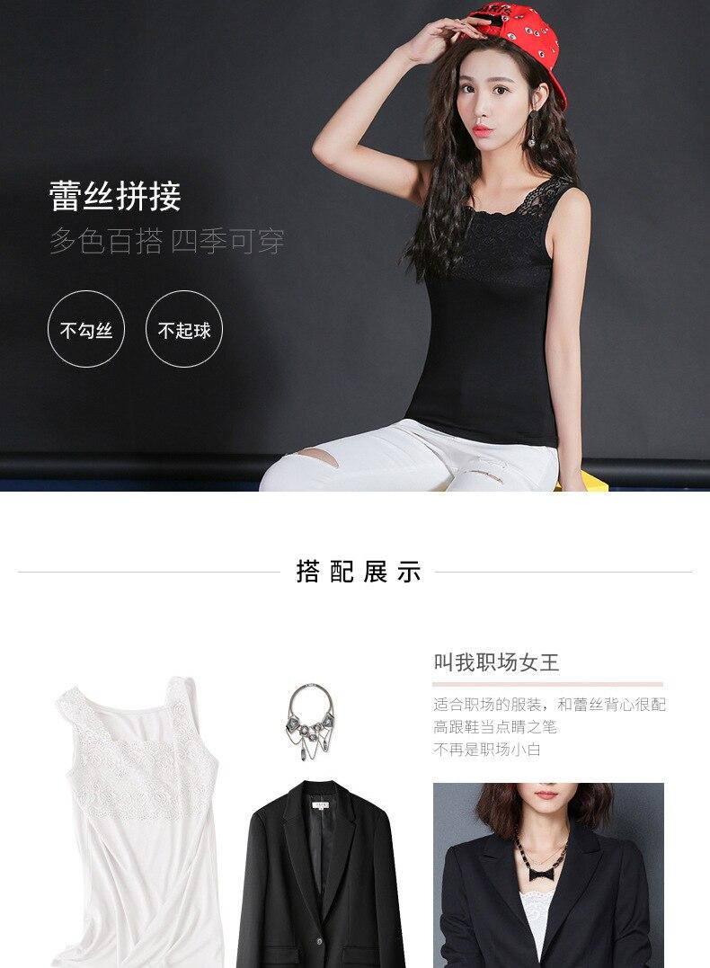Jiayan Женская одежда кружевная кофта женский спортивный жилет