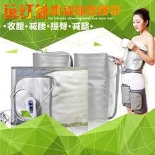 Far Infrared Fat Burning Weight Loss Belt Body Shaper Belly Leg Massage