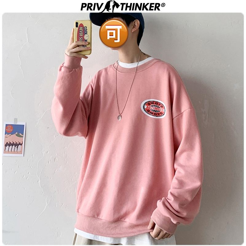 Privathinker Men Woman Printed Hoodies 2020 Spring Loose Streetwear Sweatshirts Harajuku Funny Print Clothes Hip Hop Hoodie 5XL
