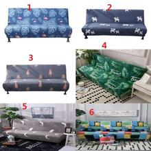 Universal Fold Armless Sofa Bed Cover Folding Seat Slipcover Modern Stretch Covers Cheap Couch Protector Elastic Futon Cover universal fold armless sofa bed cover folding seat slipcover modern stretch elastic couch covers protector cover for christmas