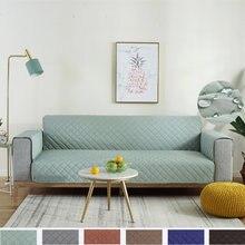 Чехол для дивана непромокаемый на 1/2/3 места из полиэстера