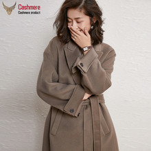 Women #8217 s wool coat mid-length coat women 2020 autumn winter wool coat Korean loose double-sided woolen coat with black white coat cheap OKOUFEN Polyester long 20008 Ages 18-35 Years Old Turn-down Collar Double Breasted Regular Full Wool Blends Pockets Sashes