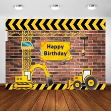 Yeele Construction Team Theme Boy Baby Backdrop Photography Hanging Tower Toy Excavator Background For Photo Studio Photophone