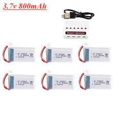 902540 3.7V 800mAh Lipo Battery + 6 in 1 Charger Set for Syma X5 X5C