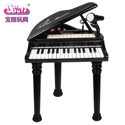 Polaroid 1504a Children Multi-functional Electronic Keyboard Little Princess Music Piano with Microphone GIRL'S Educational Toy