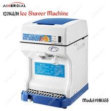 HK168 промышленный измельчитель льда машина электрическая дробилка льда машина Измельчитель льда с емкостью 120 кг/ч