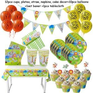 Image 3 - Décoration danniversaire sur le thème du Safari, assiettes, gobelets, chapeaux, pailles avec des animaux et nains pour les enfants