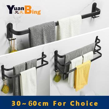 Czarny wieszak na ręczniki wieszak do ręczników ścienny wieszak na wieszak na ręczniki wieszak na ręczniki łazienka aluminium czarny wieszak na ręczniki ręczniki czarny matowy uchwyt na ręczniki tanie i dobre opinie YUANBING Cynk-stop Fasion Trójwarstwowa NONE CN (pochodzenie) Lakierowane Wieszaki na ręczniki 50 cm EY-MJJ001 Black