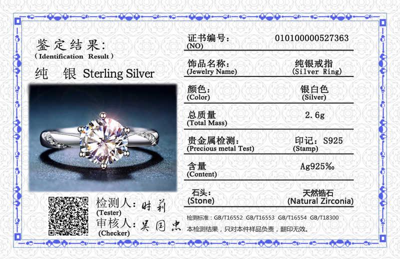 Yanhui証明書全体 925 固体シルバーリング女性のラグジュアリースタイル 1ctビックジルコニアダイヤモンド周年リングER363