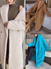 Płaszcz damski miś płaszcz skórzany z prawdziwą wełną płaszcz damski płaszcz ocieplany płaszcze oversize tytoń waniliowy niebieski płaszcz damski klasyczny tanie tanio NoEnName_Null Z wełny Tencel Lyocell CN (pochodzenie) Zima Fur faux futra Szczupła Pełna pelt WOMEN Na co dzień long