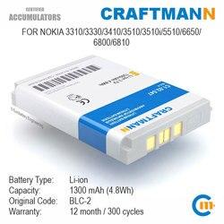 Battery 1300mAh for Nokia 3310/3330/3410/3510/3510i/5510/6650/6800/6810 (BLC-2)